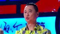 """2016-06-28 贾玲称刘一帆老公 郭麒麟认""""妈"""""""