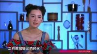 2016-08-16 王琳直呼要出人命 佘诗曼大战小飞机
