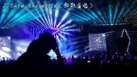 10.05演唱会天津站Vlog(下)