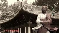 越秀區慶祝中華人民共和國成立70周年主題音樂