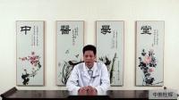 王纪强《特效针灸》第一课:坐骨神经痛