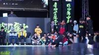陈宸,蔡珺灏(w) vs 严浩雨,张赫峰-32进16-Breaking2v2-2019非凡舞士少儿街舞大赛