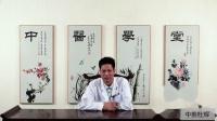 王纪强《特效针灸治疗》:半月板卡压