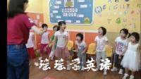 瑶瑶学英语(2019年10月10日星期四下午)(1分26秒)