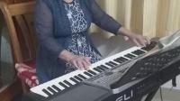 电子琴弹奏《谁在意我流下的泪》