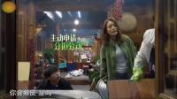 综艺片段:王丽坤成隐藏能力者高效干活,擀皮包饺子样样通!