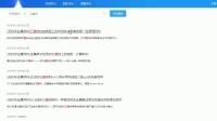 全站搜索 海淘资源_材料设计平台