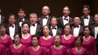 玉海摄:合唱《祖国永在我心中》指挥:张大伟.钢伴:张舒佩.省直老干部合唱团