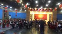 吉林省电力之声,民乐团建团15周年庆典音乐会,6民乐合奏《茉莉芬芳》编配,指挥,孙国驤,首席。摄像,李映红。