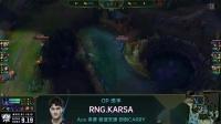 2019英雄联盟全球总决赛小组赛 RNG VS CG