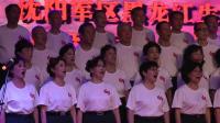 兵团战歌-2019建字106知青聚会