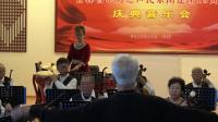 吉林省电力之声民乐团成立十五周年庆典《六》茉莉芬芳