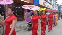 旗袍秀·最美中国《泾县旗袍协会茂林旗袍秀活动》
