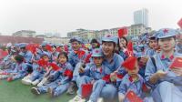 艾丽斯2019.10.13幼儿园喜迎70周年航拍视频