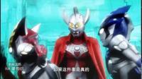【小寒转载】《奥特银河格斗:新世代英雄》第三集