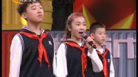 河北省庆祝少先队建队70周年活动在石举行