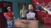 深圳市罗湖教科院附属学校初一年级国防教育实践活动纪实