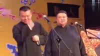 【搞笑】岳云鹏最尴尬的一次,台下的观众太豁达,岳岳接不住了
