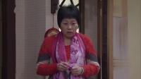 2019-02-16外来媳妇本地郎:新养老主义(上下)