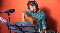 学琴半个月学生吉他弹唱《平凡之路》