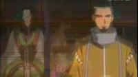 第1集 降神,白虎之虎源太