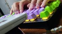 小品牌机械键盘青轴打字声音