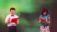 诗朗诵《诗意中国》表演者;董晓文 马涛