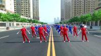 中国大金北体大全国广场舞【第一套】1