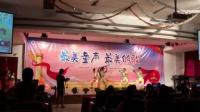 广外肇庆外校第八届合唱比赛一年级专场校武术队(肇外武魂)