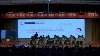 全国第五届新体系作文 江苏省涟水县安东学校 陶会 可怕的手掌