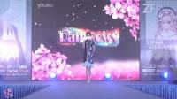 无限宅腐ZF19舞台LIVE——2RainBowS part2