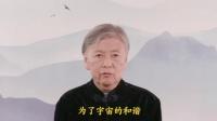 刘素云老师《茶余饭后》第1集