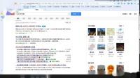 千锋互联网营销教程:01、域名组成与解析