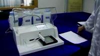 SL-X020自动酶标洗板机 酶标仪洗板机的操作过程 深圳三利