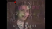 亚洲雄风  韦唯 刘欢【1990现场版】