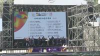 【Strawberry Alice】2019中国上海国际艺术节:艺术天空:拉脱维亚广播合唱团音乐会,彩排,2019-10-19 周六 15:00 中山公园
