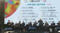 【Strawberry Alice】2019中国上海国际艺术节:艺术天空:拉脱维亚广播合唱团音乐会,2019-10-19 周六 15:00 中山公园