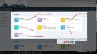 千锋互联网营销教程:03、账户结构解析
