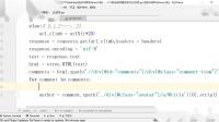 千锋Python教程:2-攀登者影评爬取(2)