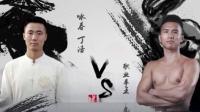 """咏春""""大师""""上擂台74秒遭爆头KO """"被玩坏""""的传武路在何方"""