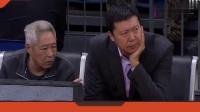 中国男篮军运会大胜美国,可球迷不买账,职业打业余赢也不光彩?