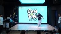 王霄宇 裁判表演 - 酱啪JAM P.A VOL.4