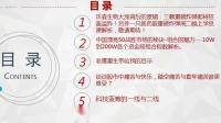 10.21 唐元老师公开课
