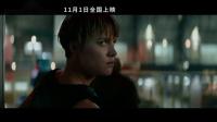 【游民星空】《终结者:黑暗命运》中国区主题曲