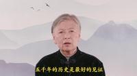 《茶余饭后》第2集 刘素云老师