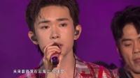 【易烊千玺-I Adore You】四字哥哥出新歌啦,超甜的歌词。《天猫双11开幕盛典2019》