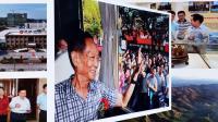 庆祝新中国成立70周年,爱上安江摄影图片展