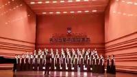 合唱团宁波