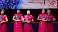 礼服秀《我爱你中国》歌唱新中国  奋进新时代 建国70周年晚会