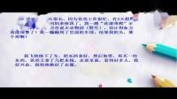 """新体系+苏州市吴江区盛泽实验小学+赵加春+《我的""""小欢喜""""》作后指导(四年级)"""